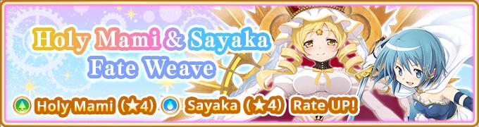 Holy Mami & Sayaka Fate Weave
