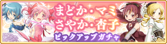 Banner 0102 m.png