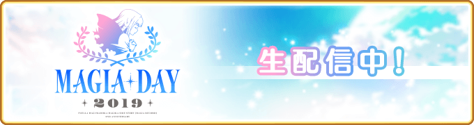 Banner 0276 m.png