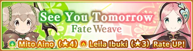 NA banner 0062 m.png