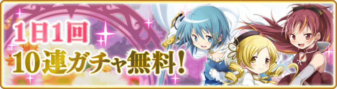 Banner 0477 m.png
