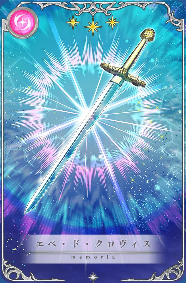 Épée de Clovis