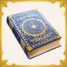 Aqua Book ++.png