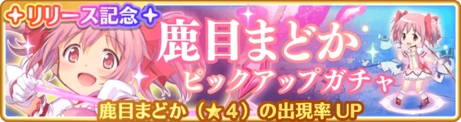 Banner 0001 m.png