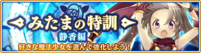 Banner 0414 m.png