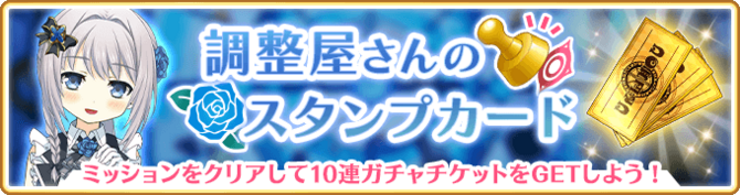 Banner 0343 m.png
