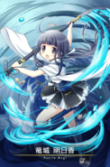 Tatsuki Asuka 04