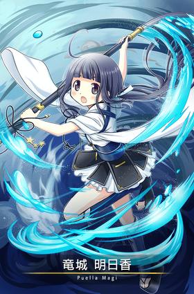 Tatsuki Asuka 04.png