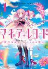 Magia Record Manga Cover.jpg