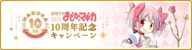 Banner 0474 m.png