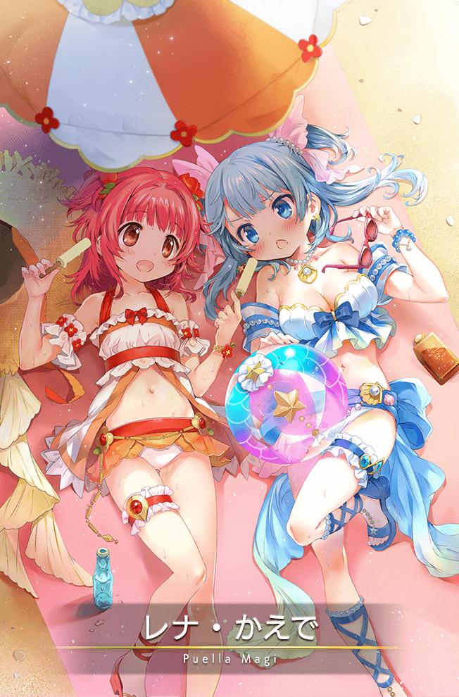 Rena & Kaede (Mizugi ver.)