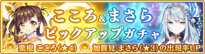 Banner 0020 m.png