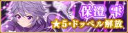 Banner 0431 m