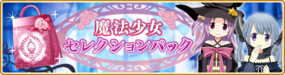 Banner 0428 m.png