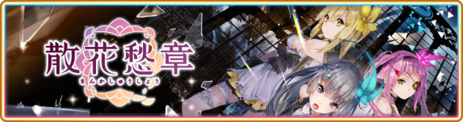 Banner 0237 m.png