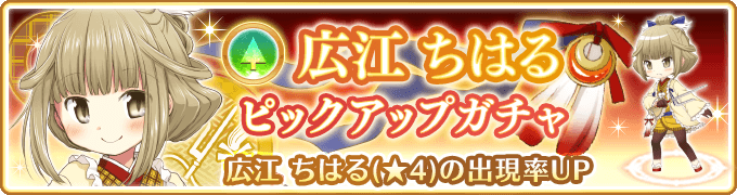 Banner 0258 m.png