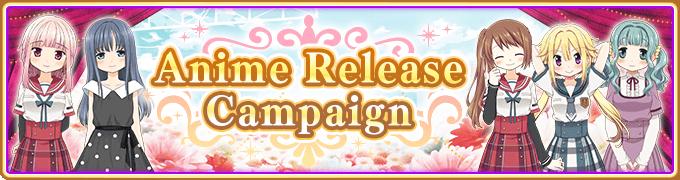 Anime Release Campaign