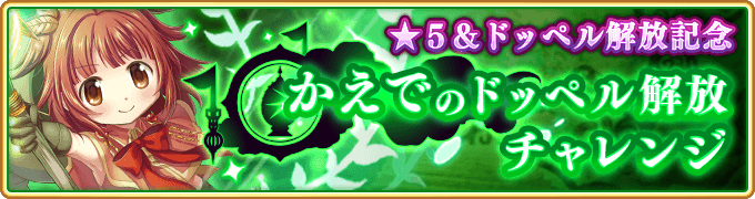 Banner 0139 m.png