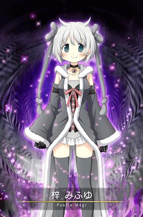 Azusa Mifuyu 04.png