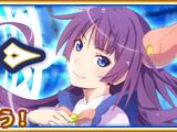 Mitama's Special Training - Iroha & Yachiyo Episode