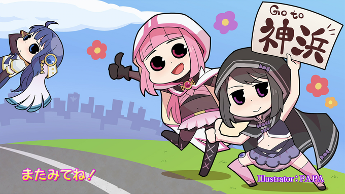 TV Anime End Card 1.png