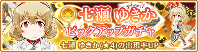 Banner 0277 m.png