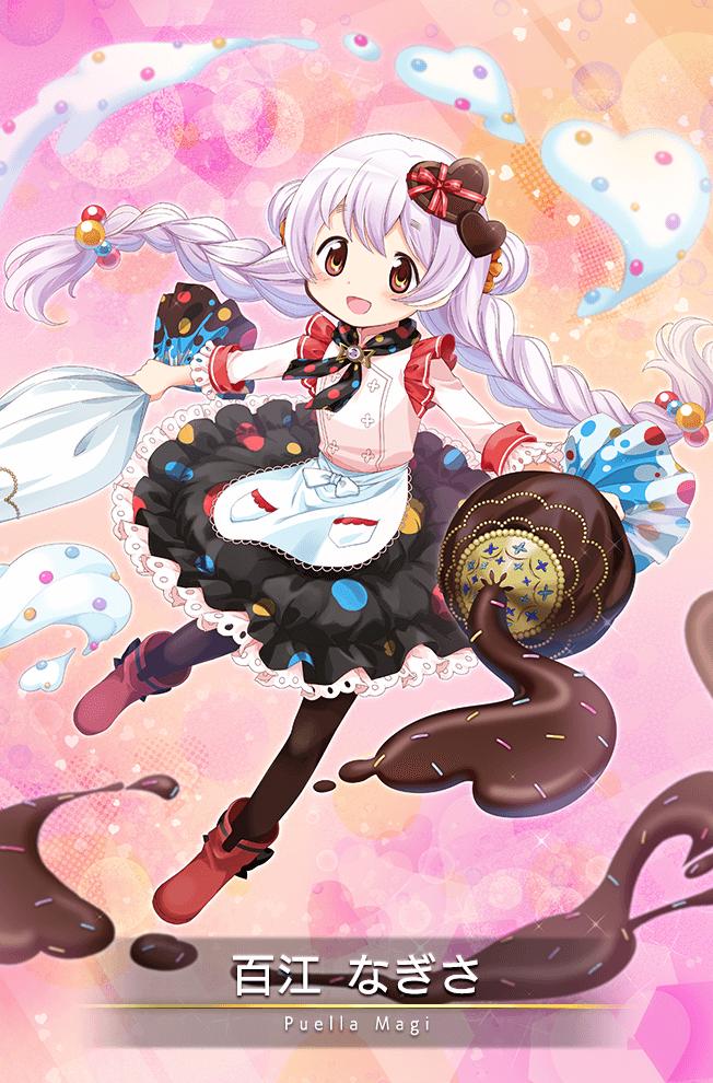 Momoe Nagisa (Valentine's ver.)