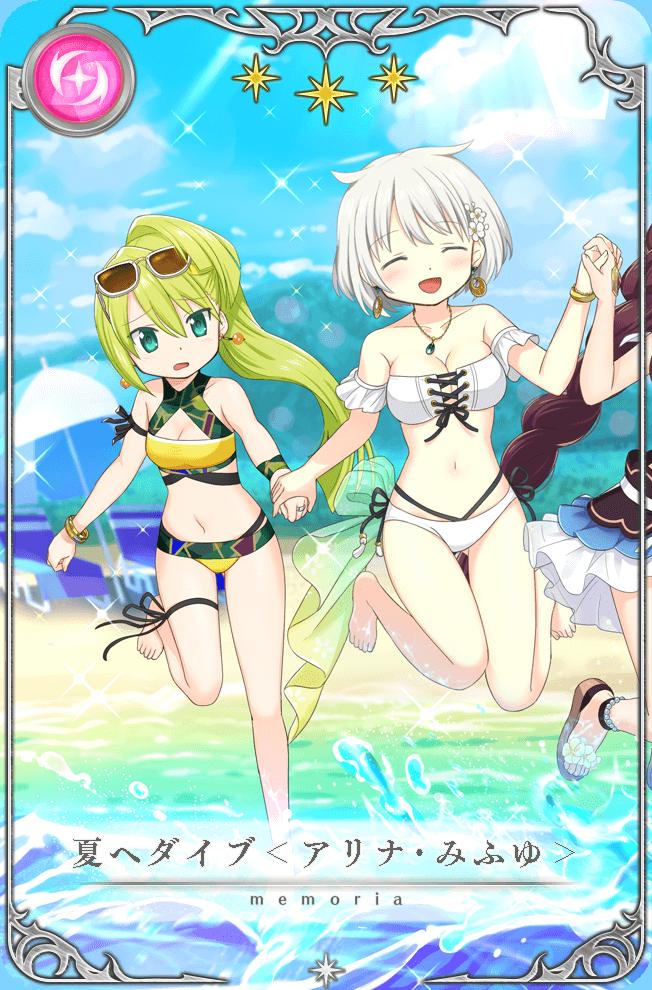 Dive into Summer (Alina/Mifuyu)