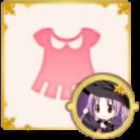 Misono Karin Quests