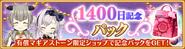 Banner 0489 m