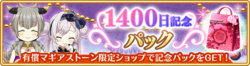 Banner 0489 m.png