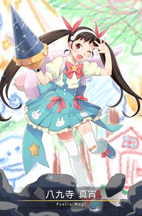 Hachikuji Mayoi 04.png