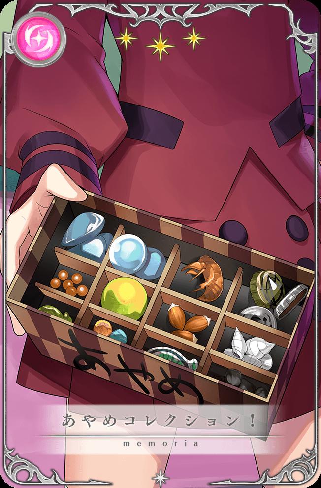 Ayame Collection!