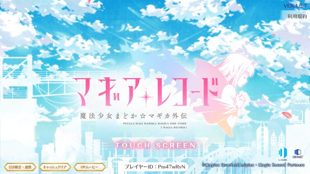 Translated Game Screens