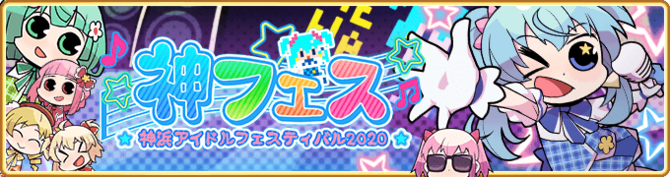 Banner 0369 m.png