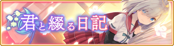 Banner 0008 m.png
