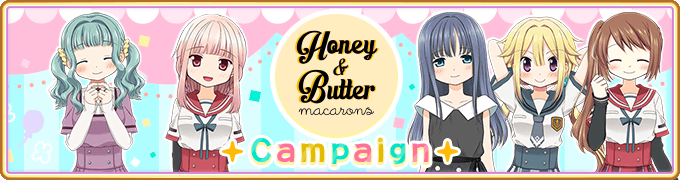 Honey & Butter Campaign Login Bonus
