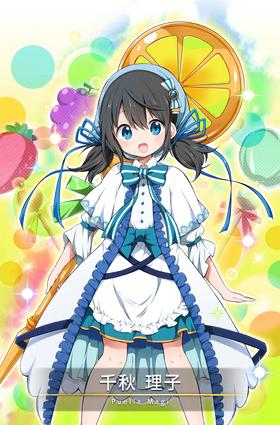Chiaki Riko 04.png