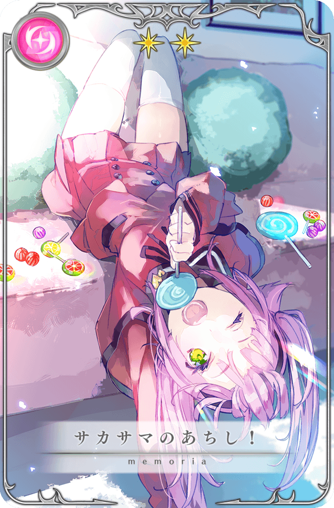 Upside Down Me!