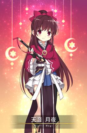 Amane Tsukuyo 04.png