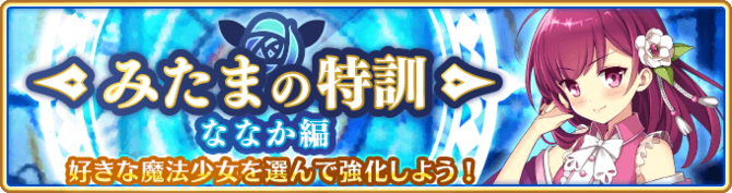 Banner 0187 m.png