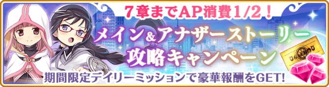 Banner 0103 m.png