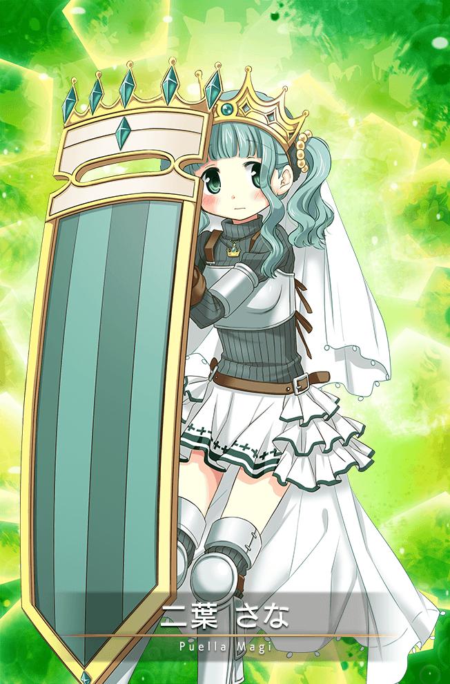 Futaba Sana