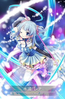 Minami Rena 05.png