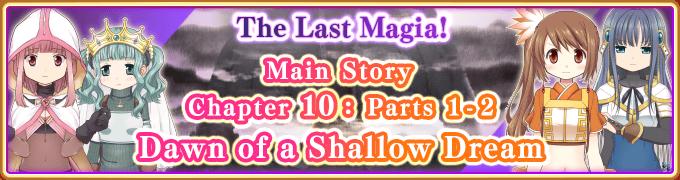 Main Story Release/NA