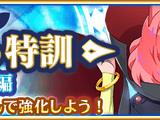 Mitama's Special Training - Sudachi Episode