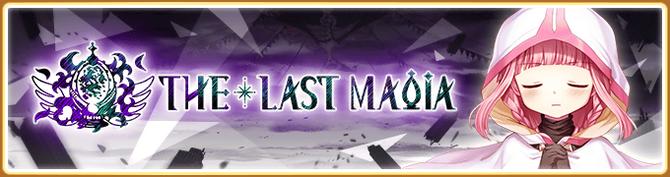 NA banner 0213 m.png