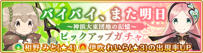 Banner 0062 m.png