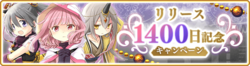 Banner 0488 m.png