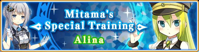 Mitama's Special Training - Alina Gray